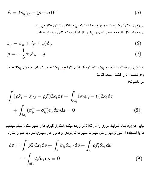 فرمول کلی 2