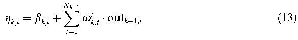 فرمول 13
