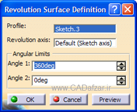 Revolution surface definition در کتیا