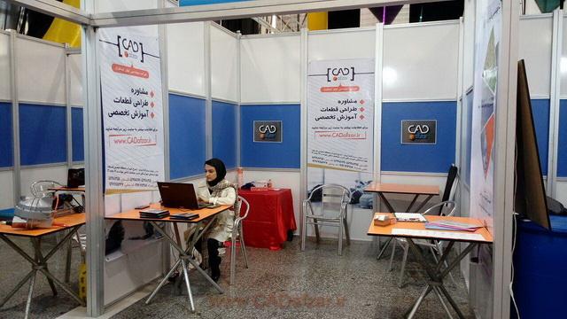 کدافزار در جشنواره ملی صد