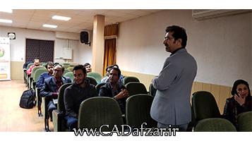 آقای علی پور در ورکشاپ مسابقه