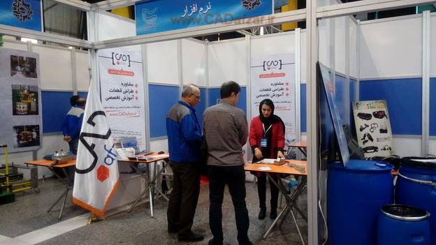 حضور کد افزار در جشنواره ملی صد