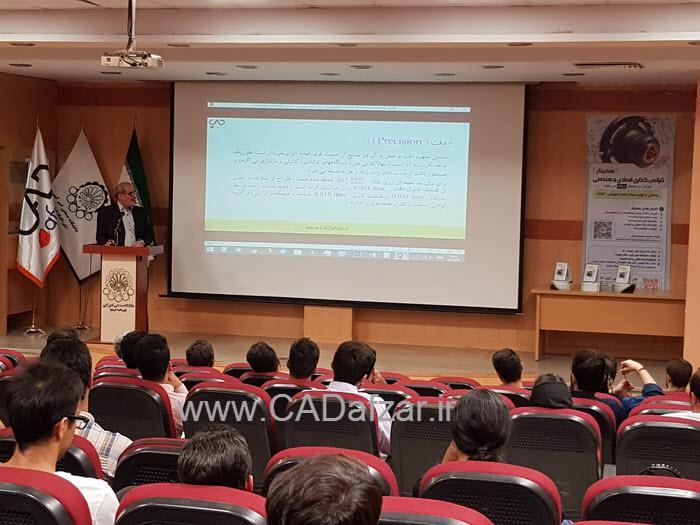 مهندس مسعود سلیمانی در حال آموزش تلرانس گذاری هندسی و ابعادی