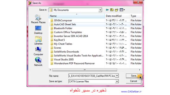 26CATIA_Install