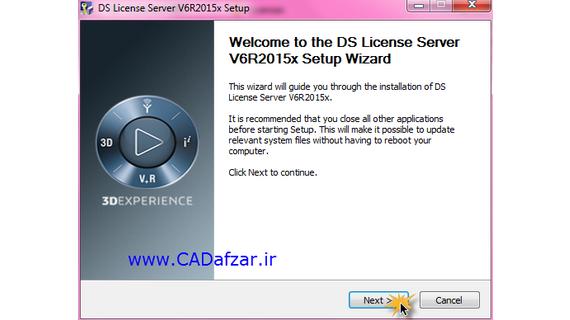 16 DS License server setup