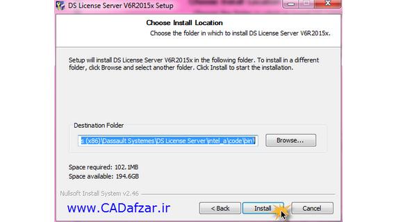 17 DS License server setup