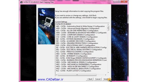 12CATIA_Install