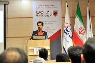 جناب آقای مهندس محمدرضا علی پورحقیقی، مدیر مسئول و مدیرعامل سایت کَدافزار