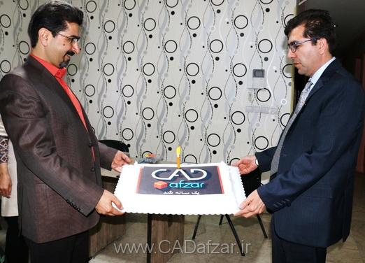 کیک تولد یکسالگی کدافزار