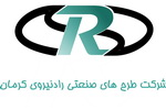 شرکت طرح های صنعتی رادنیروی کرمان