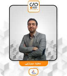 مجید میرزایی