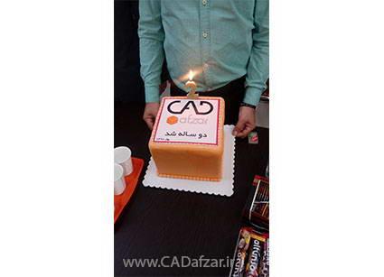 کیک تولد کدافزار
