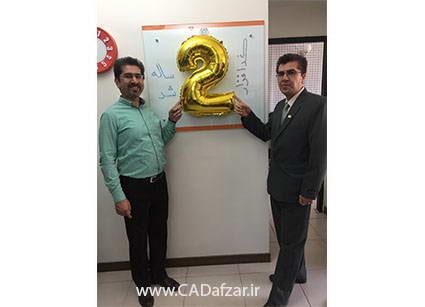 مهندس محمدرضا علی پور در کنار مهندس فریدون مرادی