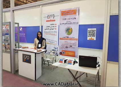 خانم امیران مدیر آموزش کدافزار در نمایشگاه