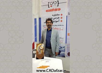 مهندس علی پور ، مدیرعامل کدافزار در نمایشگاه
