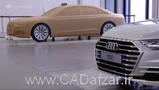 طراحی بدنه خودرو AUDI A6 Sedan با Clay model (مدل گِلی)|کدافزار