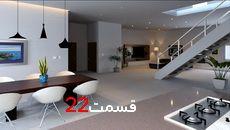 آموزش رایگان 3D max|پکیج لیندا(زبان اصلی و زیرنویس انگلیسی)|22از22