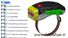 مدل سه بعدی چراغ قوه شارژ دستی|همراه با فایل STP