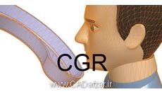 تبدیل فایل CGR به CATPart|کدافزار