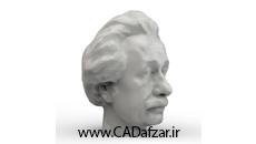 مدل سه بعدی سر آلبرت انیشتین، بصورت تو پر و مناسب مجسمه سازی