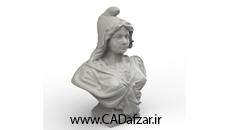 مدل سه بعدی مجسمه بصورت Solid و توپُر