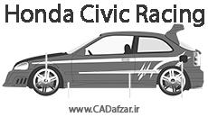 بلوپرینت هوندا سیویک مدل racing 1996 (نسل پنجم)