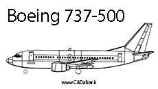 بلوپرینت هواپیما بوئینگ 500-737
