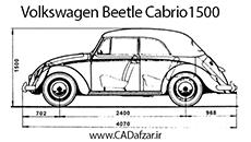 بلوپرینت فولکس قدیمی beetle cabrio-1500| کدافزار