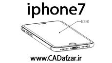 بلوپرینت گوشی موبایل|آیفون iphone 7| کدافزار