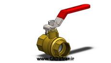 مدل سه بعدی شیر ساچمه ای Ball valve سالیدورکس کدافزار