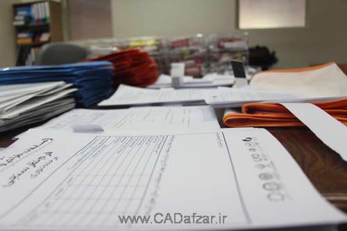 سوالات مرحله عملی مسابقه کشوری دانشگاه امیرکبیر