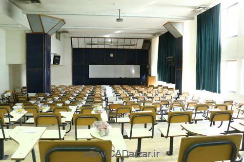 محل برگزاری آزمون مرحله اول مسابقه کشوری طراحی مهندسی امیرکبیر