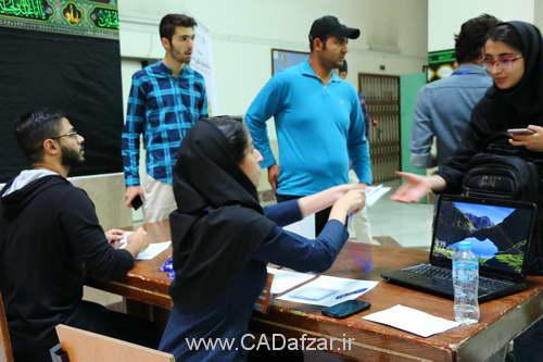 میز پذیرش مرحله اول مسابقه کشوری دانشگاه امیرکبیر
