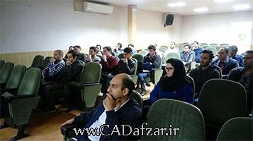 شرکت کنندگان مراسم ورکشاپ مسابقه طراحی و تحلیل