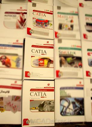 مجموعه کتاب آموزش CATIA مهندس محمدرضا علي پور حقيقي