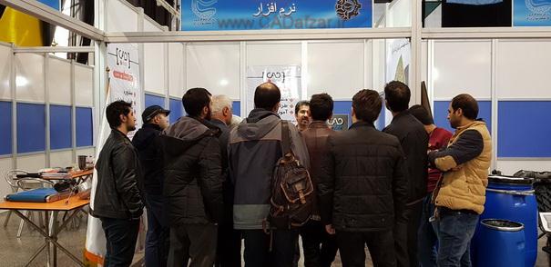توضیحات مهندس علی پور با دانشجویان حوزه صنعت
