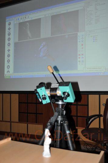 معرفی دستگاه اسکن سه بعدی
