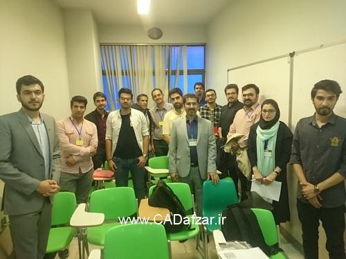 شرکت کنندگان در کارگاه روش اصولی مهندسی معکوس