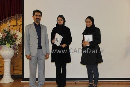 اهداء جوایز به دونفر از شرکت کنندگان سمینار